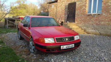 Audi S4 2.3 л. 1991 | 2354845 км