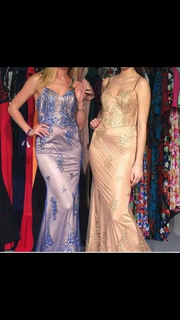 Bakı şəhərində Продается платье сарафан вечернее  размеры L Америка