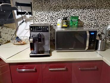 стеклянная колба для кофеварки bosch в Кыргызстан: Продаю автоматическую кофемашину saeco picobaristo deluxe sm5572/10