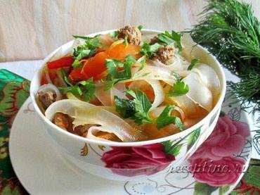 Ашлямфу очень вкусное 40 сом. Доставка бесплатно!!! в Бишкек