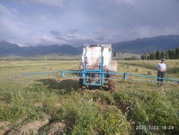 Транспорт - Раздольное: Сельхозтехника