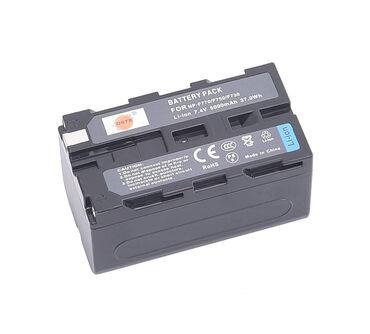NP-F750 BateriyaSony aparat, led panel və digər led işıqlar, external