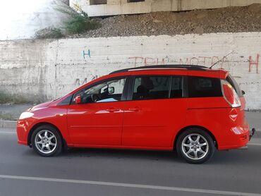 Тонометр механический цена бишкек - Кыргызстан: Mazda 5 1.9 л. 2008 | 200 км