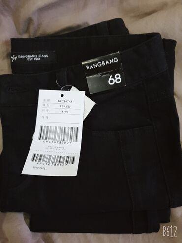 tazik s setkoj в Кыргызстан: Корейский штаны женские новые размер s