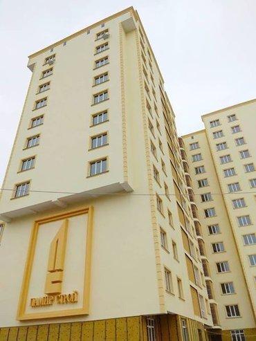 Срочно продам 2-х комнатную квартиру в в Лебединовка