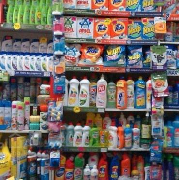 Срочно нужен сотрудник в торговый в Бишкек