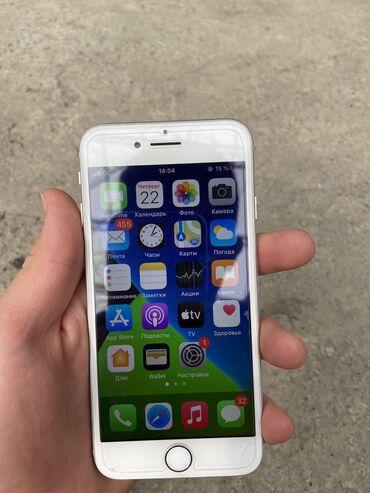 Б/У iPhone 7 32 ГБ Серебристый