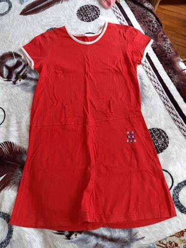Haljina-podstavu - Srbija: Dečija haljina. 400din