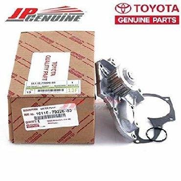 Ehtiyat hissələri və aksesuarlar Şəkida: Toyota Camry ve Rav4 1ci il modelleri ucun pompa yeni ve orihinaldir