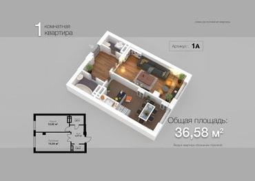 Квартира, кв, квартира 1, квартира в в Бишкек