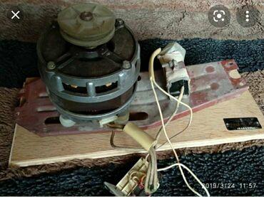 Мотор движок Киргизия стиральная машина 1500 сом