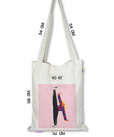 сумка жен в Кыргызстан: Женская сумка шоппер Подарок на 14 февраля-идеальное решение для