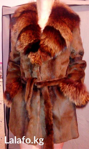 Полушубок, стриженный бобер и лиса, натуральный мех. очень теплая, сос в Бишкек