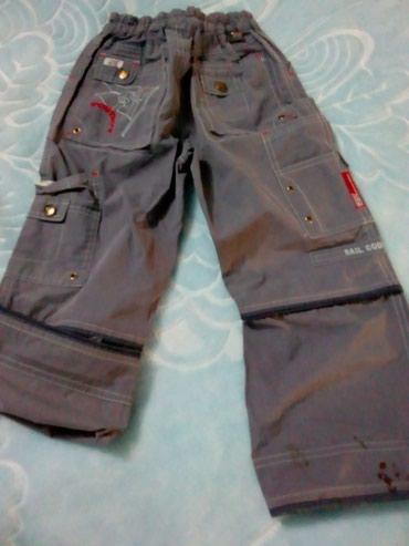 Pantalone tri cetvtz ili duge po zelji vel.5. - Subotica