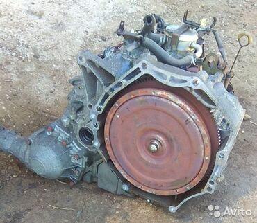 сколько стоит ремонт акпп in Кыргызстан   СТО, РЕМОНТ ТРАНСПОРТА: Ra8 акпп хонда одиссей инспайр иллюзион 3 Куба 2вд 4 вд ремонт