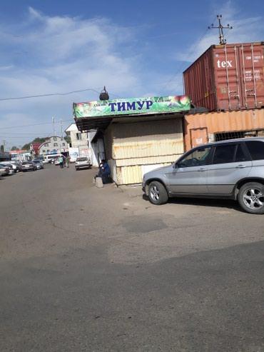 Продаю контейнер на рынке дордой авто в Бишкек