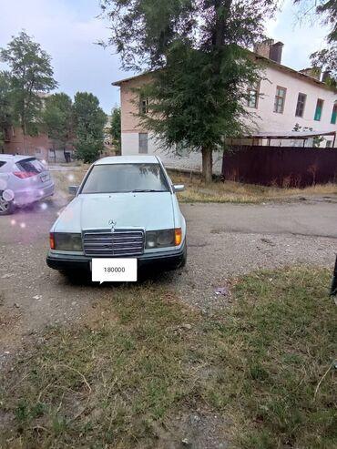 Транспорт - Майлуу-Суу: Mercedes-Benz W124 2 л. 1988