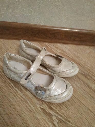 Кожаные туфли балетки 30 р в Бишкек
