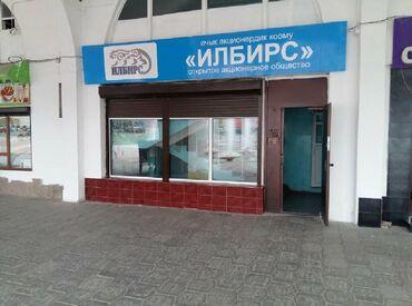 Электрик курсы - Кыргызстан: Курсы массажа   Классика, Стоун, Лечебный   Выдается сертификат