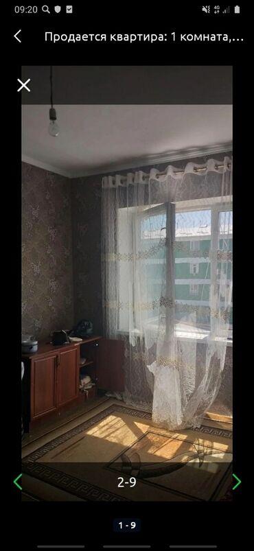 Квартиры в Ала-Бука: Продается квартира: 1 комната, 27 кв. м