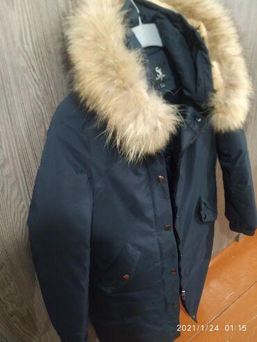 куртки для новорожденных в Кыргызстан: Только продажа!!!!!Состояние нового. Фасон не подошёл. Мех