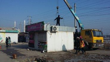 ПРОДАЮ павильон  без места размер 3,7 4,7 в Бишкек