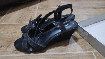 Nove sandale. Br 37. Jako lepe,udobne dobijene na poklon al br ne - Pancevo