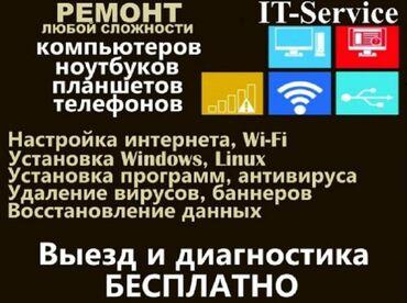 джойстик на ноутбук в Кыргызстан: Ремонт | Ноутбуки, компьютеры