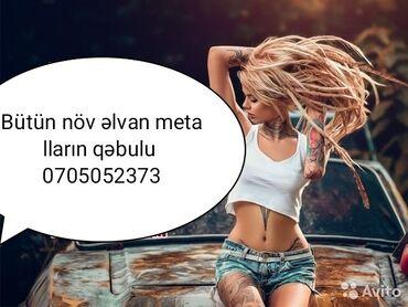 Kosmetika - Masazır: Salam əyər sizin evinizdə size lazım olmayan əlvan qablar, taz ləyən