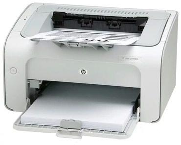 Продаю отличный принтер в идеальном в Бишкек
