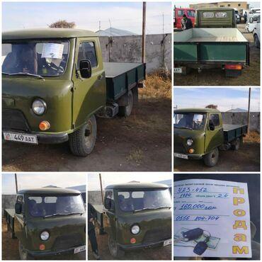 Теплый бодик - Кыргызстан: UAZ 2.4 л. 1984