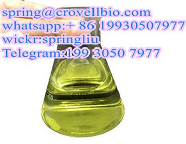 Other - Czech Republic: Factory supply Glyoxylic Acid CAS 298-12-4 +86  spring@crovellbio.com