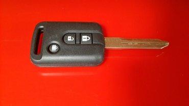 Ключ для nissan из Японии. в Бишкек