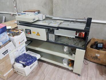 оборудование в Кыргызстан: Оборудование для типографииТермоклей Дупло