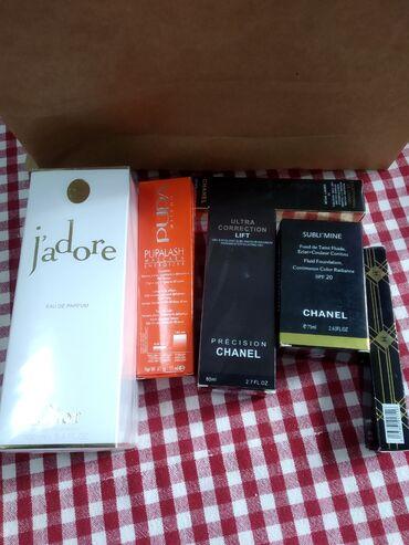 Продаю пакет косметики + парфюм ( все реплика) все новое 900 сом