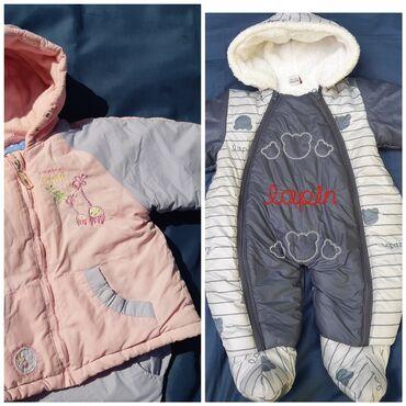 Зимние тёплые комбинезоны для мальчика 9-12 мес.и девочки 9-12 месяцев