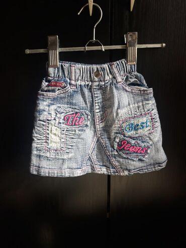 Teksas suknjica - Srbija: Teksas suknjica za klinceze. Za uzrast do 2 godine kao nova Pogledajte
