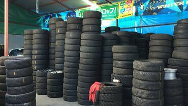 глобал шина в Кыргызстан: Контейнерные поставки шин и дисков под заказ из Японии! Только оптом!