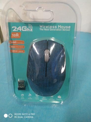 Bluetooth мышь в Бишкек