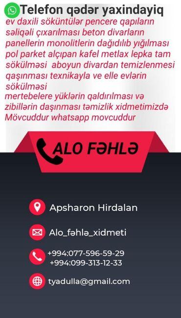 fehle teleb olunur 2018 - Azərbaycan: Alo fehle xidmeti Bütün fəhlə xidmetleri