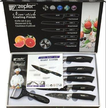 гейзерная кофеварка zepter в Кыргызстан: Ножи Zepter обладают повышенной твердостью благодаря более высокому