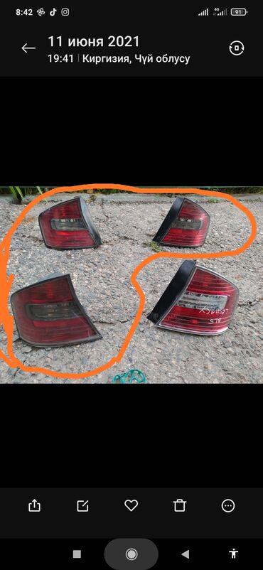 купли продажа авто в Кыргызстан: Продаю задние плафоны на Субару легаси бл5 2003 года седан продаю три