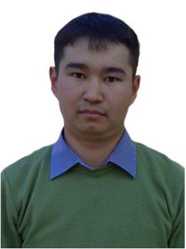 кантский цементный завод в Кыргызстан: Юридические услуги   Финансовое право   Консультация
