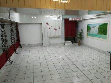 Сдаю помещение под бизнес в центре в Бишкек