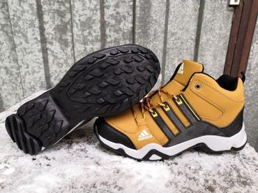 Adidas cipele - Srbija: Adidas AX Poluduboke-Vodootporne Cizmice-NOVO-2 Boje!41-46!Adidas