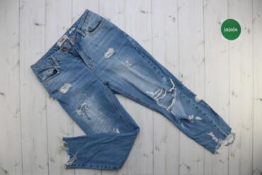 Жіночі джинси Mom Tori, р.S    Довжина: 84 см Довжина кроку: 57 см Нап