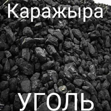 """Угольная база """"Каражыра"""" реализует качественный уголь. На прямую со"""