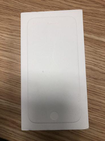 Bakı şəhərində Iphone 6 telefonun qutusu.