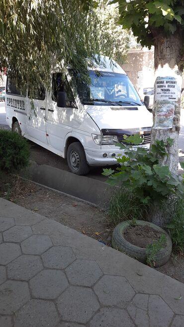Услуги - Ноокат: 15 июльда Ноокат, Ош, Жалалабад жана Бишкек аркылуу Новосибирге жук пе