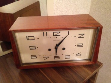 Bakı şəhərində 45 ilden cox saatidi, hec bir problemi yoxdu, antik saatlardandi, vezi